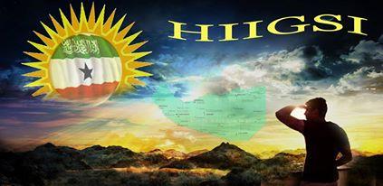 YES HIIGSI 1